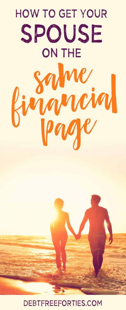 How to get your spouse on the same financial page quickly #finances #familyfinances #money